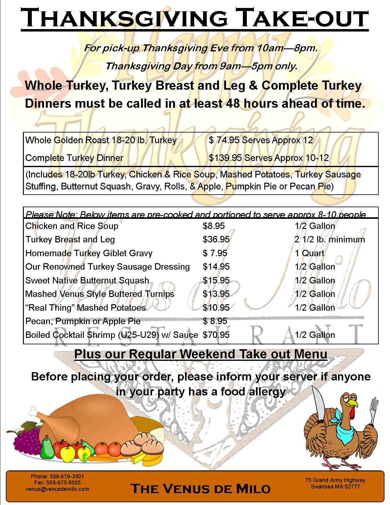 thanksgiving-take-out-menu-2015