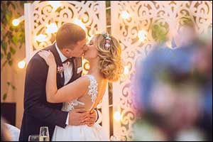 Fall River wedding reception