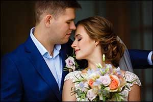 Spring and Summer Weddings in Swansea, MA